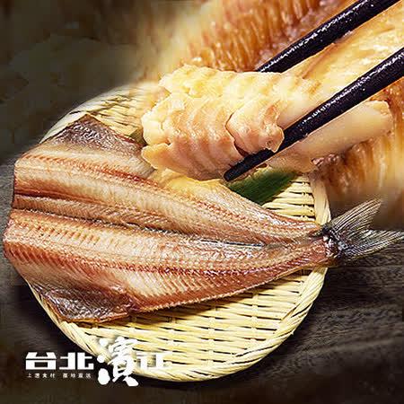 瘋團購【台北濱江】花魚一夜干し(200g/包,2包裝)