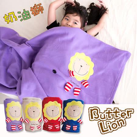 奶油獅 居家必備-台灣製造-舒適輕柔造型毯(1入)-紫