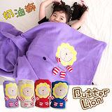 奶油獅 可愛親子通用~舒適輕柔造型毯(1入)-紫