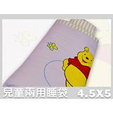 維尼搖擺.100%精梳棉.兩用鋪棉型兒童睡袋.全程臺灣製造