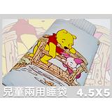 維尼朋友.100%精梳棉.兩用鋪棉型兒童睡袋.全程臺灣製造