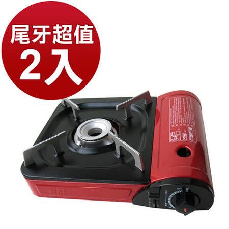 尾牙好禮2入【卡旺】攜帶式卡式爐(K1-111V)