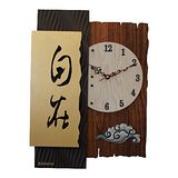 自在-木質風格藝術掛鐘