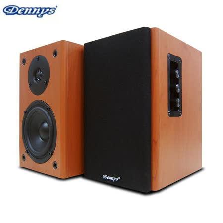 Dennys 2.0聲道高音質木質喇叭 (TC-2201)