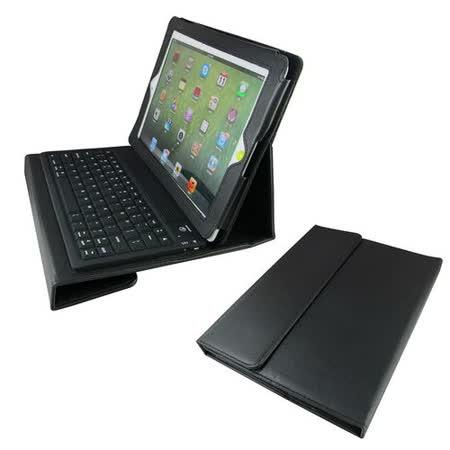L16款 iPad2藍芽鍵盤保護皮套