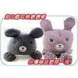 MIT 台灣製優質造型帽~圓耳熊