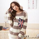 【ceres席瑞絲】英倫風圓領橫條針織毛衣(二色)