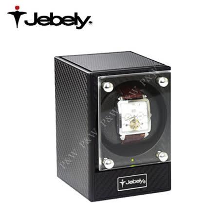 【Jebely手錶自動上鍊盒】【無線電感式】【大錶專用】碳纖維紋WATCH WINDER動力儲存盒