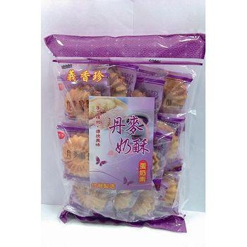 義香珍丹麥奶酥240g