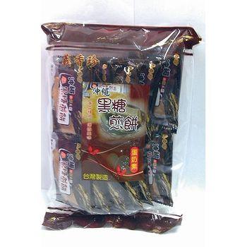 義香珍沖繩黑糖煎餅192g