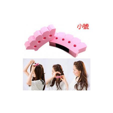 韓國時尚簡單造型輕鬆編髮器編髮夾 小號辮子(2個)