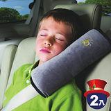 【PS Mall】超大兒童汽車安全帶兒童靠枕卡通安全護肩兒童安全用品_2個(J924)