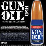 美國Empowered Products - GUN OIL H2O 水性潤滑液 59ml