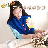 奶油獅 正版授權-台灣製造-舒適輕柔造型毯(1入)-藍(可當發熱暖手枕)