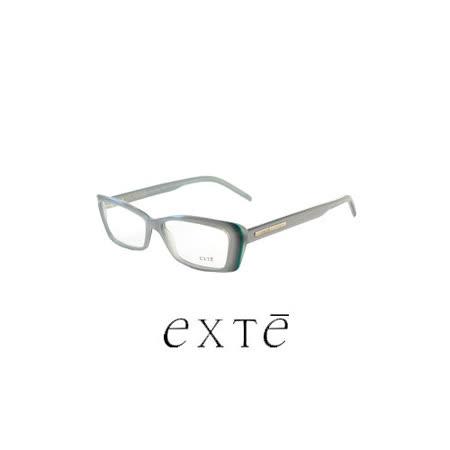 EXTE 時尚膠框近視平光眼鏡(綠) EX019
