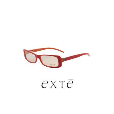 EXTE 時尚膠框近視平光眼鏡(橘紅) EX199