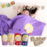 奶油獅 四色可選-台灣製造-舒適輕柔造型毯(2入)-可當發熱暖手枕