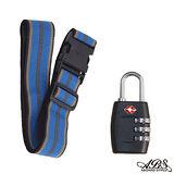 ABS愛貝斯 台灣製造繽紛旅行箱束帶及TSA海關鎖旅遊安全配件組(99-018束帶G)