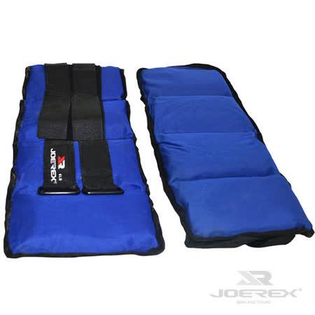 《購犀利》日本品牌【JOEREX】12磅體能訓練重訓沙袋/沙包組JW12-1對(6磅/1只)