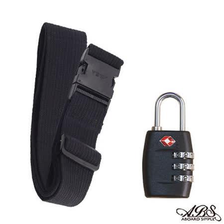 ABS愛貝斯 台灣製造繽紛旅行箱束帶及TSA海關鎖旅遊安全配件組(99-018束帶I)