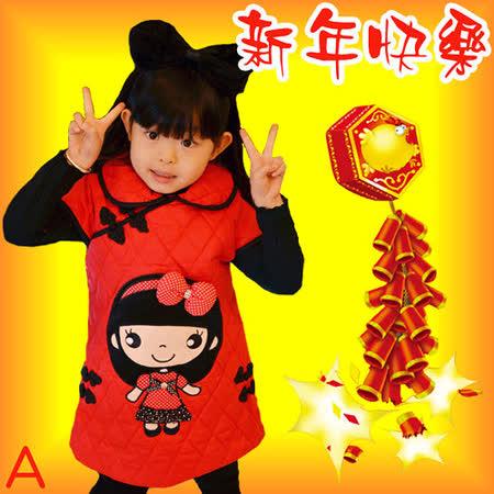 【新年快樂】喜慶娃娃((A.直髮娃娃))長上衣 夾棉洋裝 旗袍 背心裙 (現貨+預購)