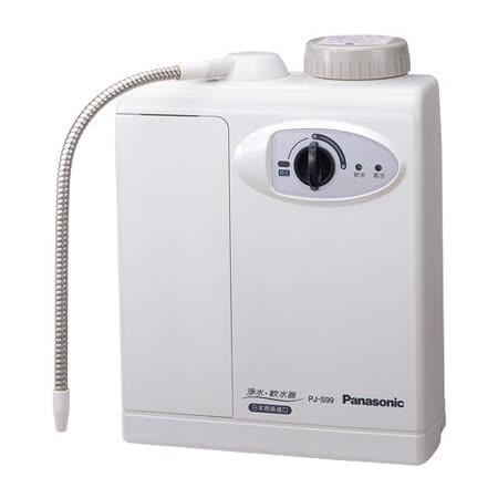 Panasonice國際牌軟水器(PJ-S99)