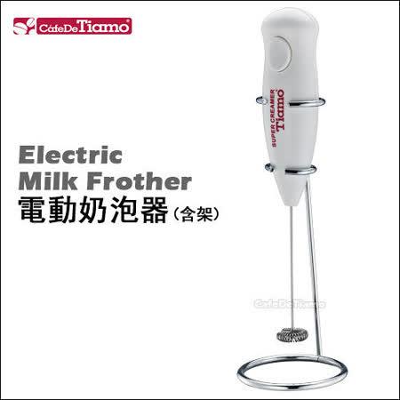【好物推薦】gohappy快樂購物網CafeDeTiamo 電動奶泡器-附架【珍珠白】HK0439去哪買大 遠東 百貨