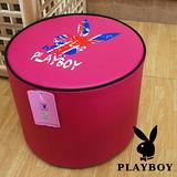 PLAY BOY 流行時尚圓形造型椅-亮彩桃紅