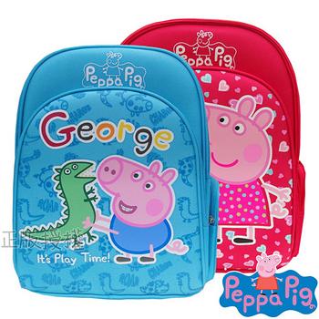 【佩佩豬/粉紅豬Peppa Pig】日式精緻三層護背書包(二色)