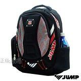 【JUMP】將門 多功能反光護背後背書包/背包(黑色)