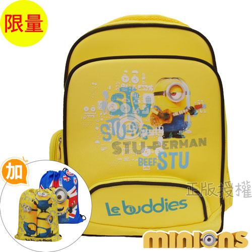 【小小兵MINIONS】書包+束口袋-EVA經典雙層款(黃色)