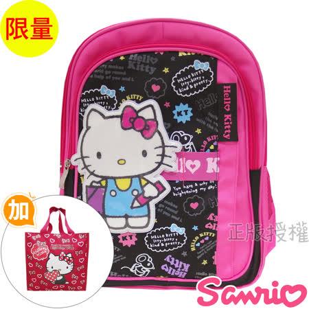 【Hello Kitty凱蒂貓】書包+提袋-促咪軟式款(黑色)