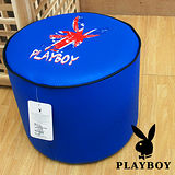 PLAY BOY 流行時尚圓形造型椅-亮彩寶藍