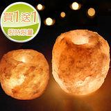 買1送1【Naluxe】義大利設計水晶鹽燈-大地5~6kg送圓滿水晶鹽燈