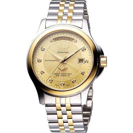 Ogival 愛其華 紳士真鑽機械腕錶-金/半金 3353AJMSK