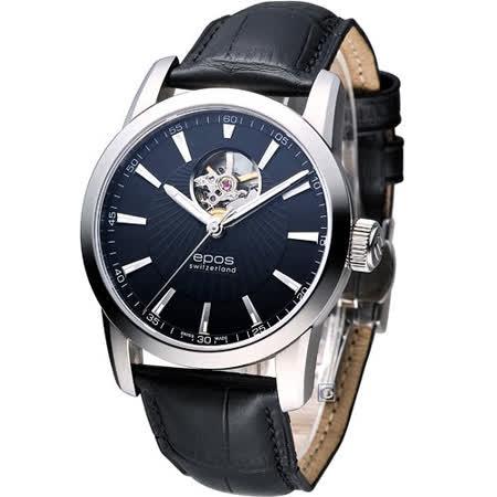 epos Sophistiquee 自動上鍊機械腕錶3423.133.20.15.25黑