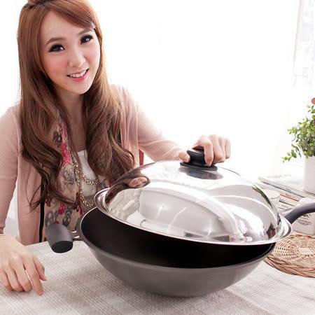 【好物推薦】gohappy 線上快樂購橫鋼 抗黏陶瓷合金鍋36cm有效嗎gohappy 購物