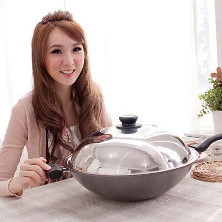 【網購】gohappy線上購物橫鋼 抗黏陶瓷合金鍋40cm心得遠東 百貨 年 中 慶