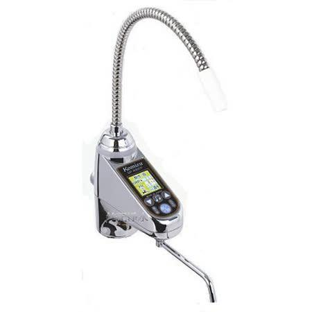 Komizu櫥下隱藏式電解水機SP-A900P