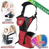 多功能抱嬰腰帶坐椅/腰凳_附可拆式護嬰托背帶(2色可選)