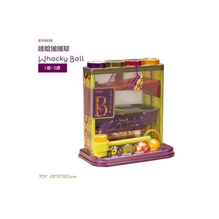 【美國B.Toys感統玩具】哇哈搥搥球