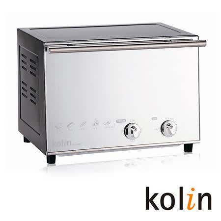 Kolin歌林-時尚鏡面烤箱/電烤箱-9公升(BO-R091)