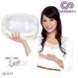 【強生CHANSON】JS-617 Cozy按摩枕