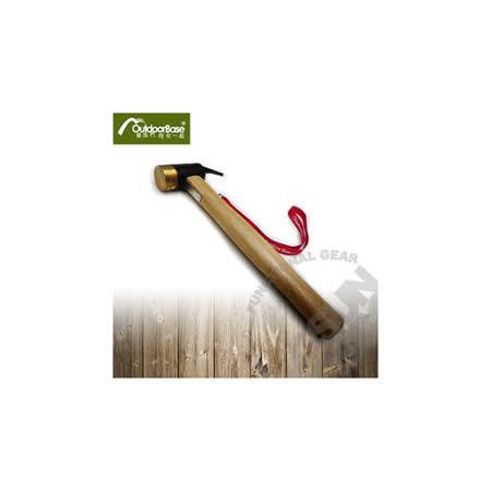 【Outdoorbase】鍛造強化銅頭營槌、營釘槌.鐵鎚.拔釘鎚.槌子.露營.五金工具 戶外必需品 25933
