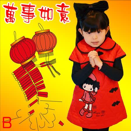 【新年快樂】喜慶娃娃((B.時尚女孩))長上衣 夾棉洋裝 旗袍 背心裙 (現貨+預購)
