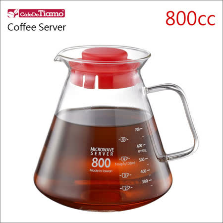 CafeDeTiamo 耐熱玻璃壺【玻璃把手】800cc (紅色) HG2223 R