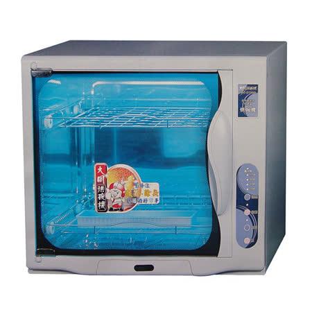 【大同】不鏽鋼紫外線殺菌烘碗機 TMO-D750SL