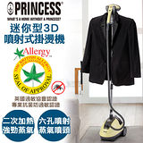 PRINCESS3D(333832)