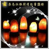 【玄】喜馬拉雅開運能量鹽燈(2.6~3.0KG)