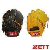 ZETT 1500 系列硬式棒球手套(投手用) BPGT-1501